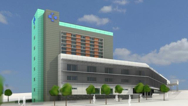 Hospital Uribe Kosta Osakidetza Gobierno Vasco